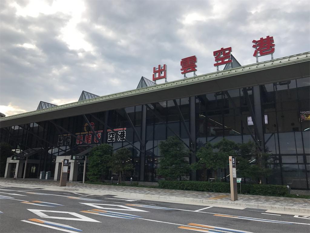 f:id:tomohiko37_i:20170604014716j:image