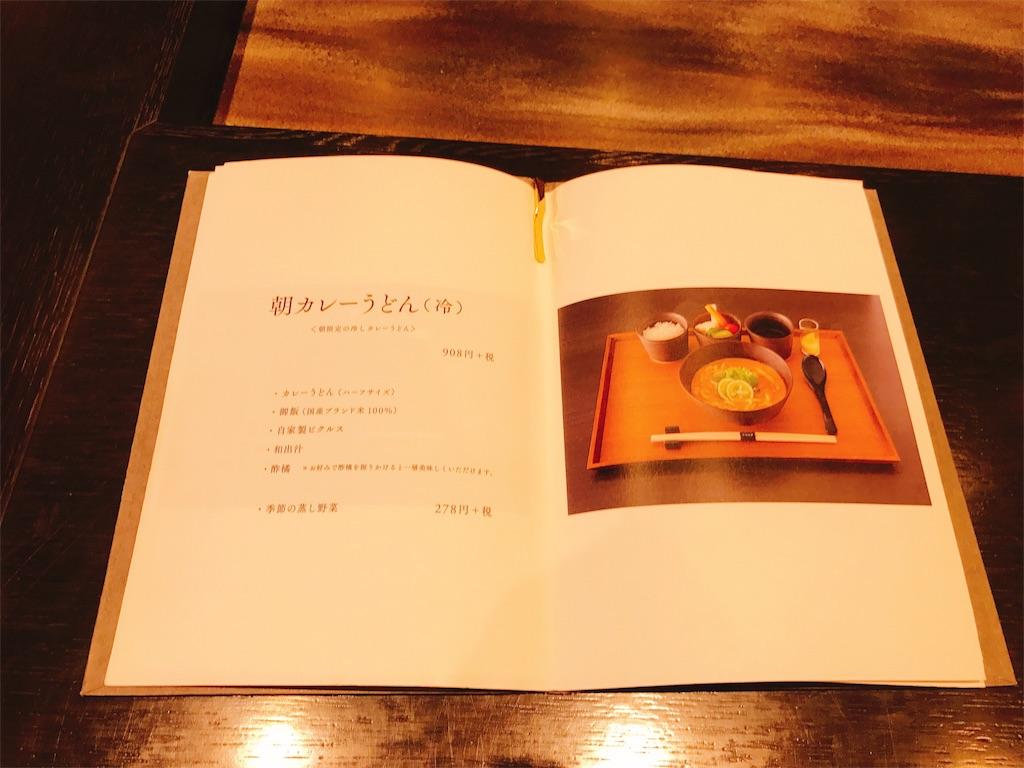 f:id:tomohiko37_i:20170604142518j:image