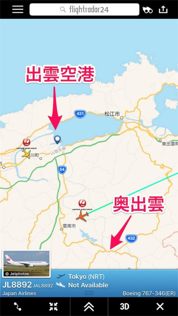 f:id:tomohiko37_i:20170606012229j:image