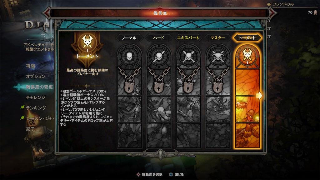f:id:tomohiko37_i:20170614062131j:image