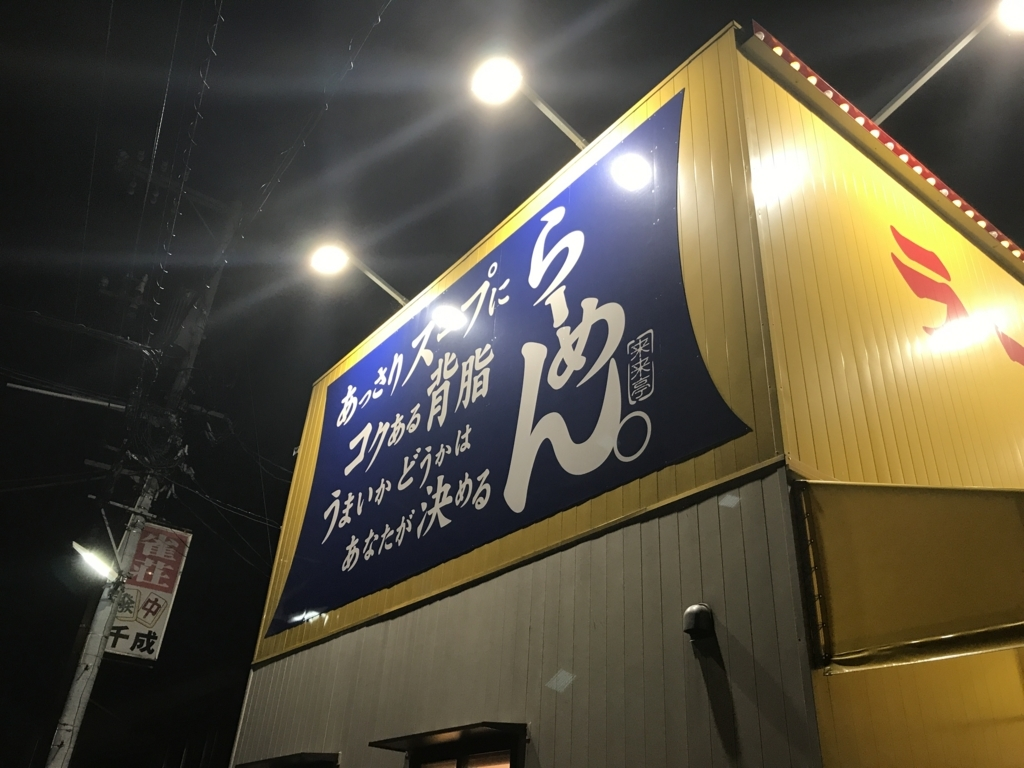 f:id:tomohiko37_i:20170616004423j:plain