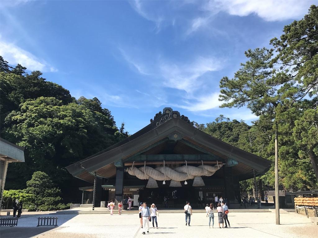 f:id:tomohiko37_i:20170617190751j:image