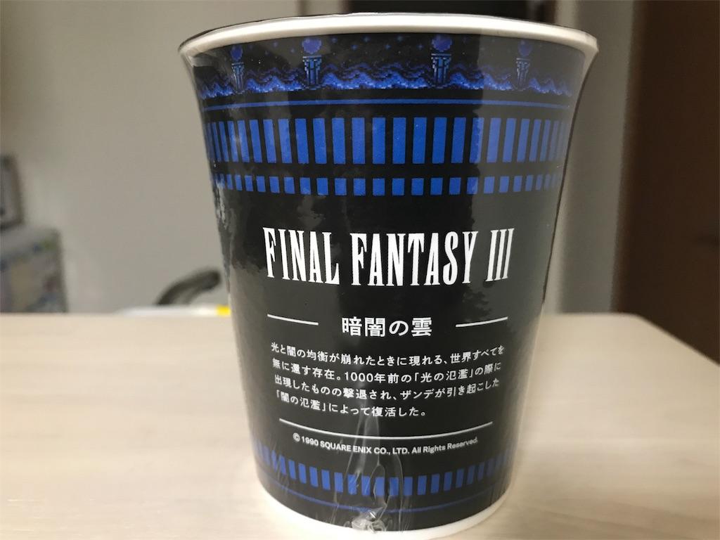 f:id:tomohiko37_i:20170619230417j:image