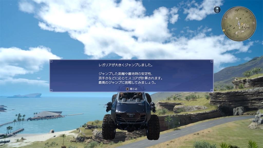 f:id:tomohiko37_i:20170628005857j:image