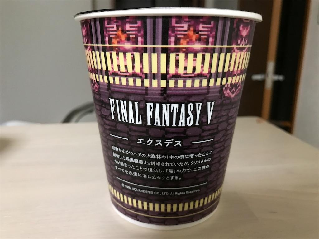 f:id:tomohiko37_i:20170708085836j:image