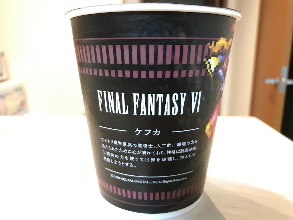 f:id:tomohiko37_i:20170708090657j:image