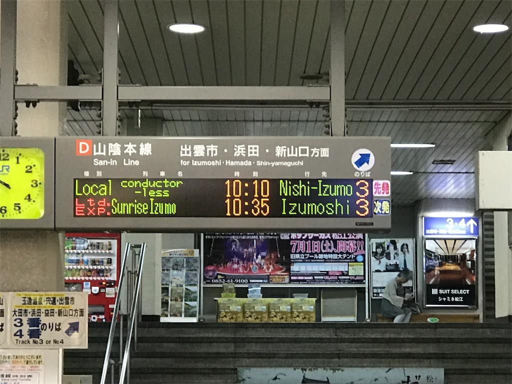 f:id:tomohiko37_i:20170714100429j:image