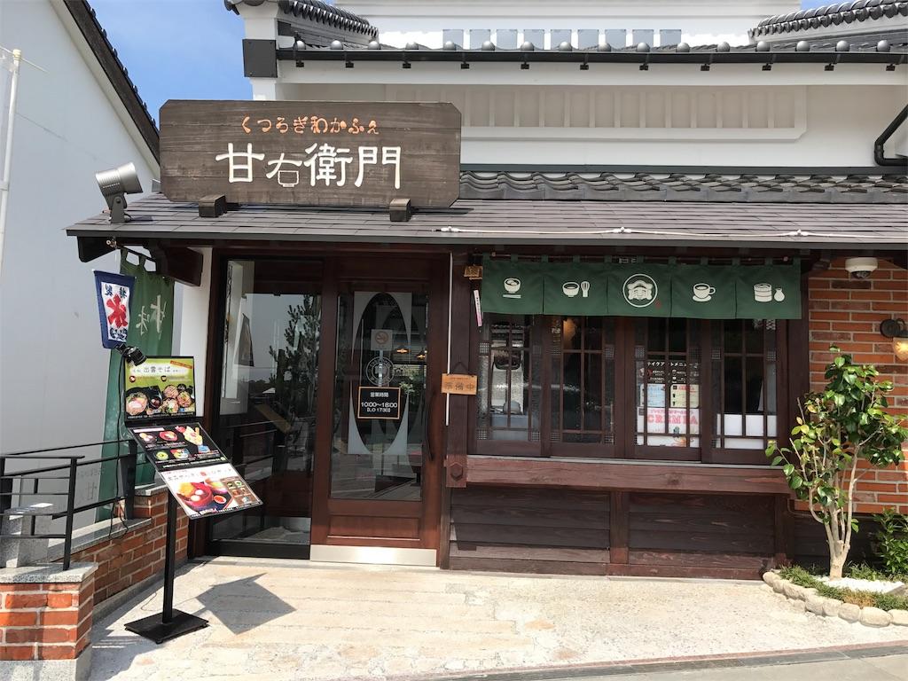f:id:tomohiko37_i:20170716162005j:image