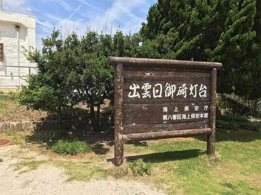 f:id:tomohiko37_i:20170716162735j:image