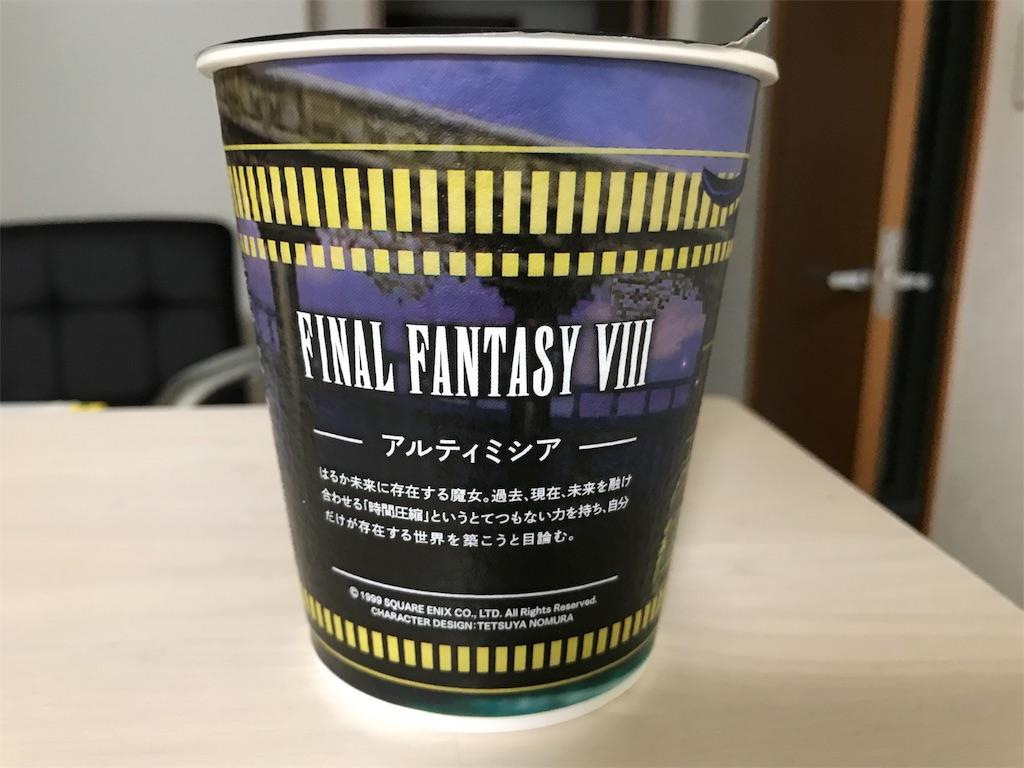 f:id:tomohiko37_i:20170720221224j:image