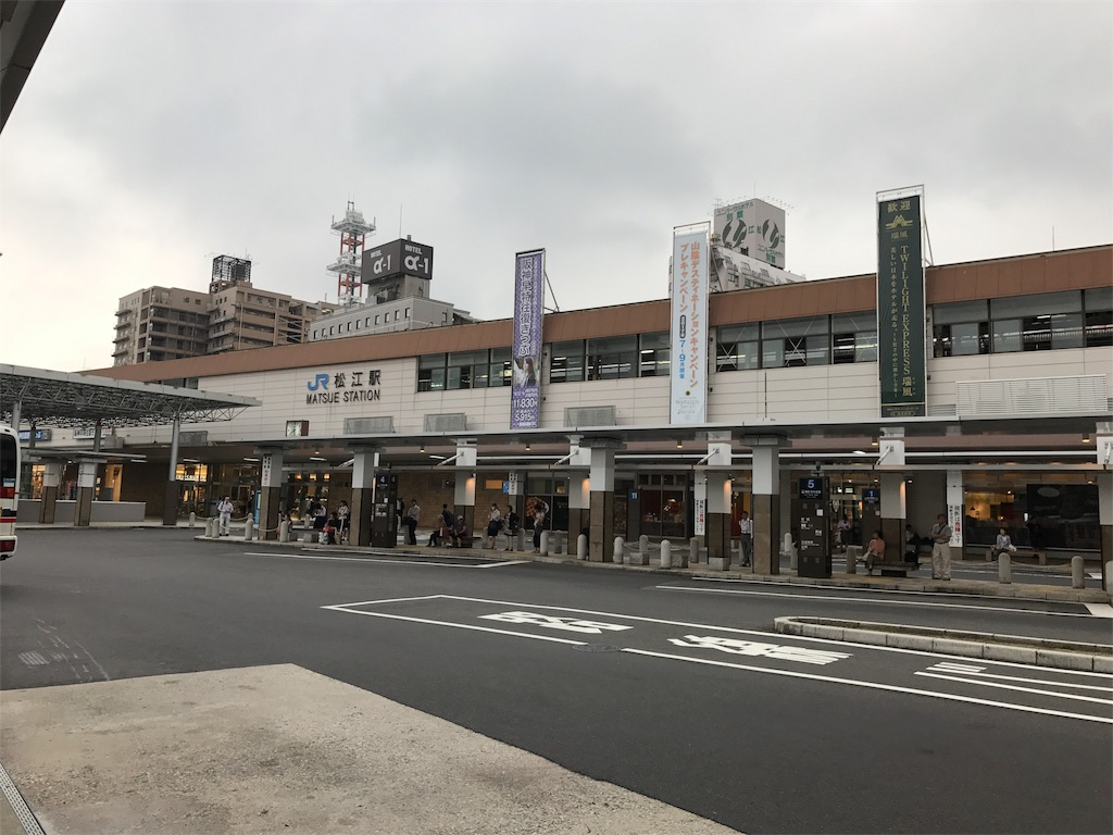 f:id:tomohiko37_i:20170724204734j:image