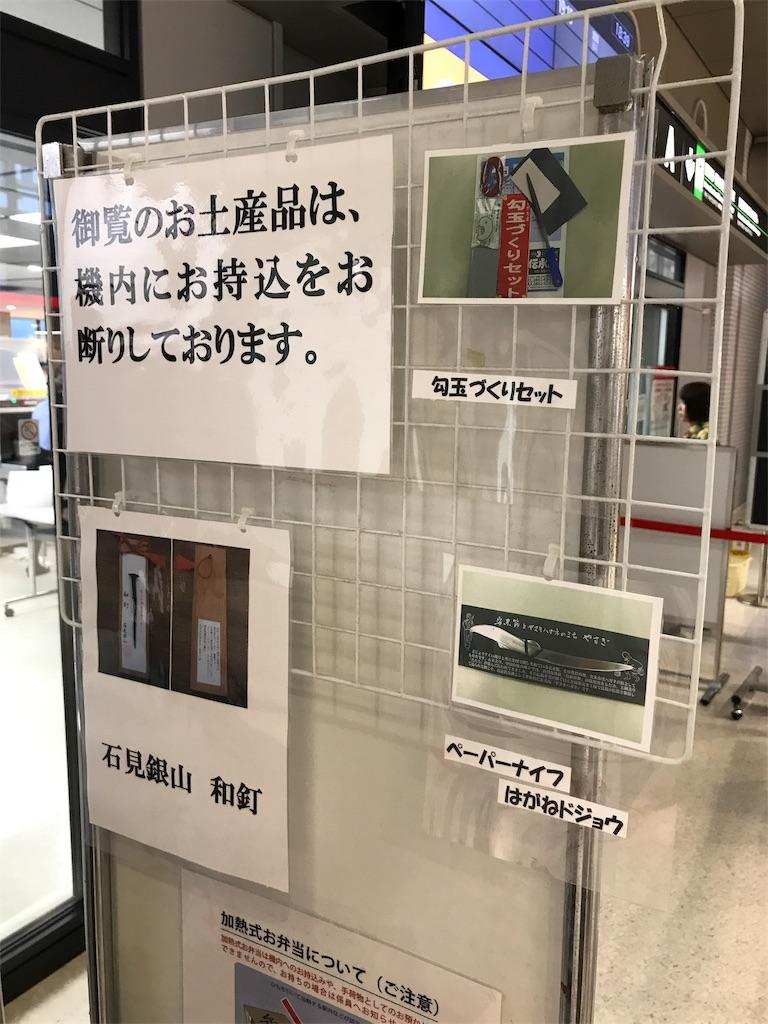 f:id:tomohiko37_i:20170724213319j:image