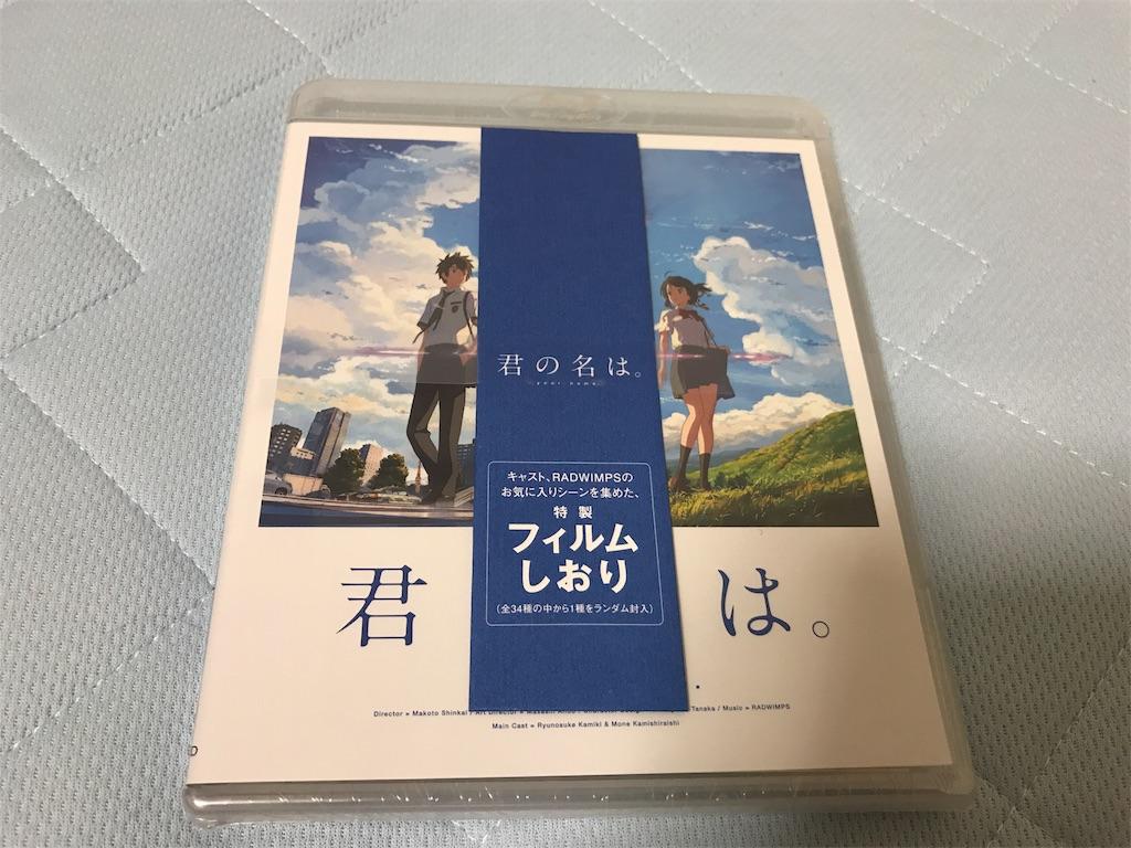 f:id:tomohiko37_i:20170727074220j:image
