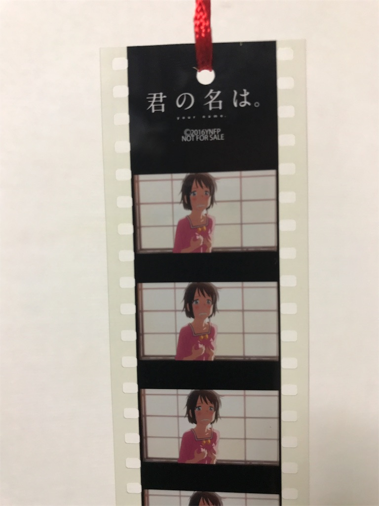 f:id:tomohiko37_i:20170727074417j:image