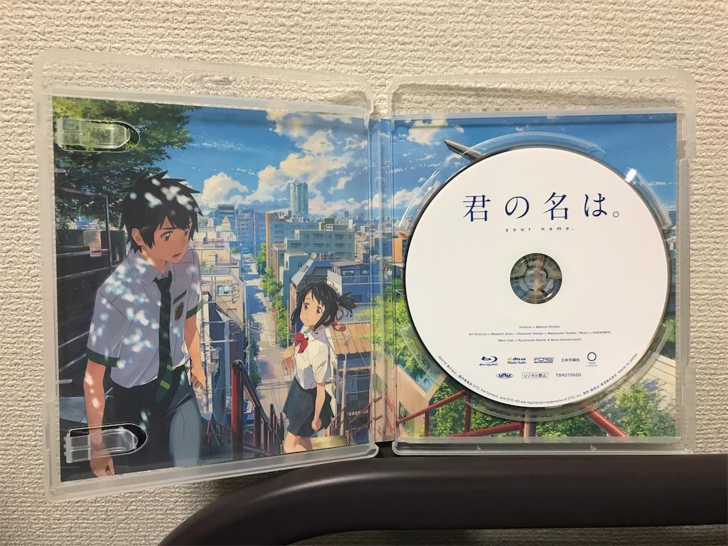 f:id:tomohiko37_i:20170727074554j:image