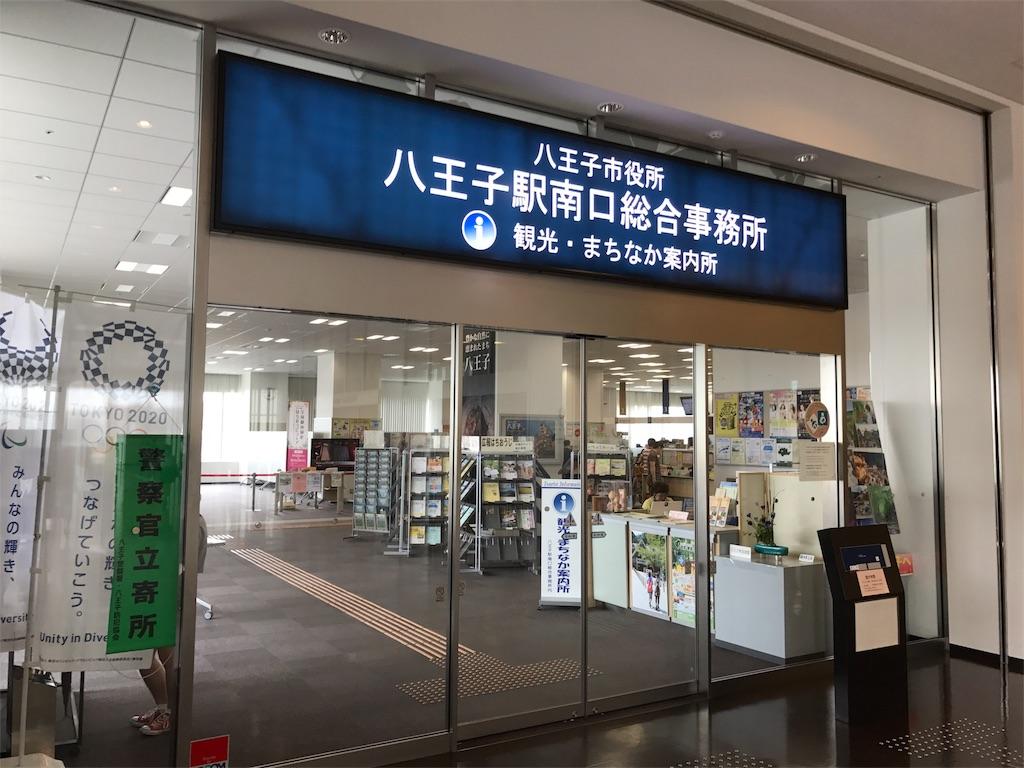 f:id:tomohiko37_i:20170727125949j:image