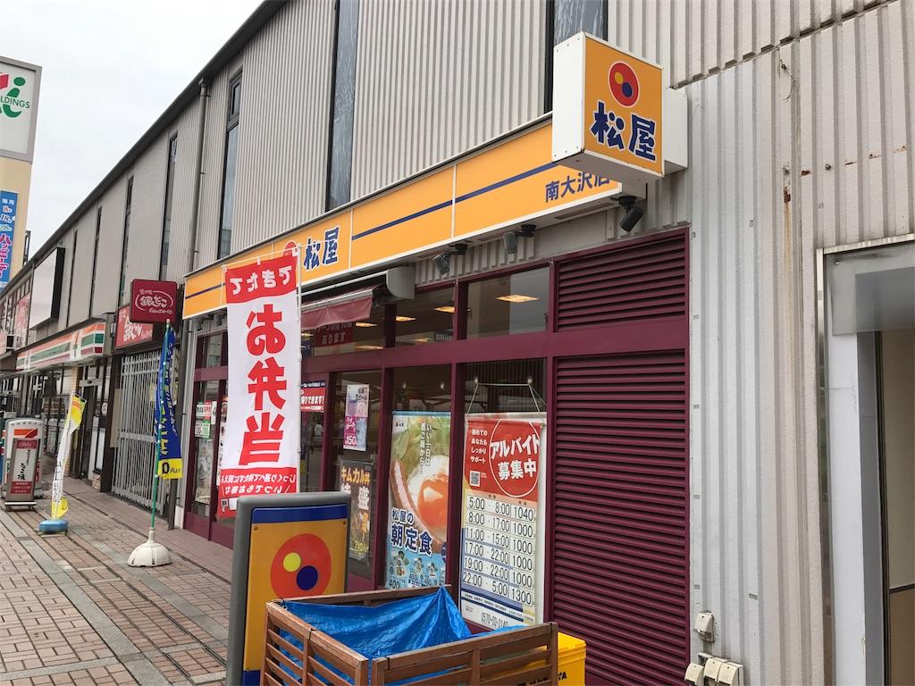 f:id:tomohiko37_i:20170727130106j:image