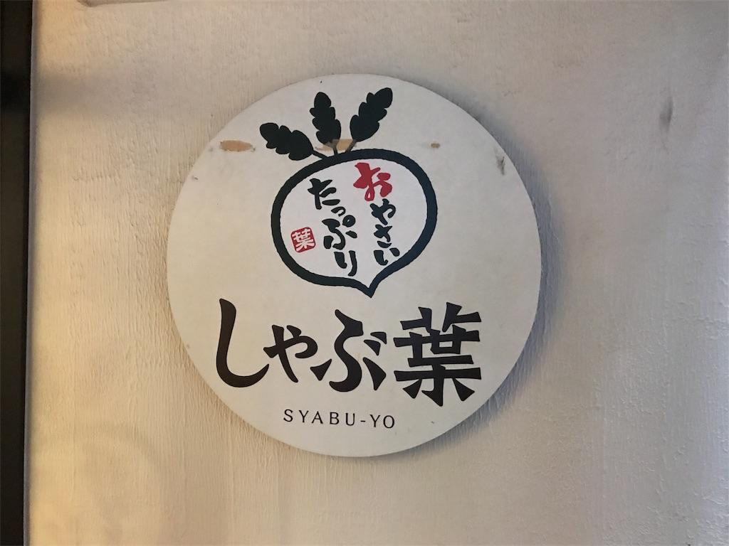 f:id:tomohiko37_i:20170729232547j:image