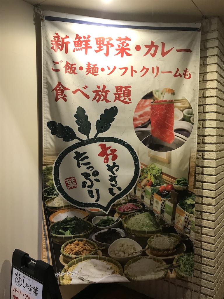 f:id:tomohiko37_i:20170729233122j:image
