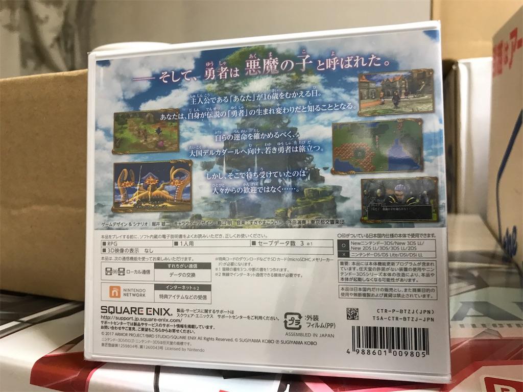 f:id:tomohiko37_i:20170730205218j:image