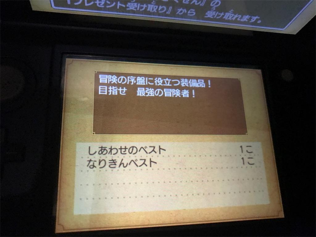 f:id:tomohiko37_i:20170730211500j:image
