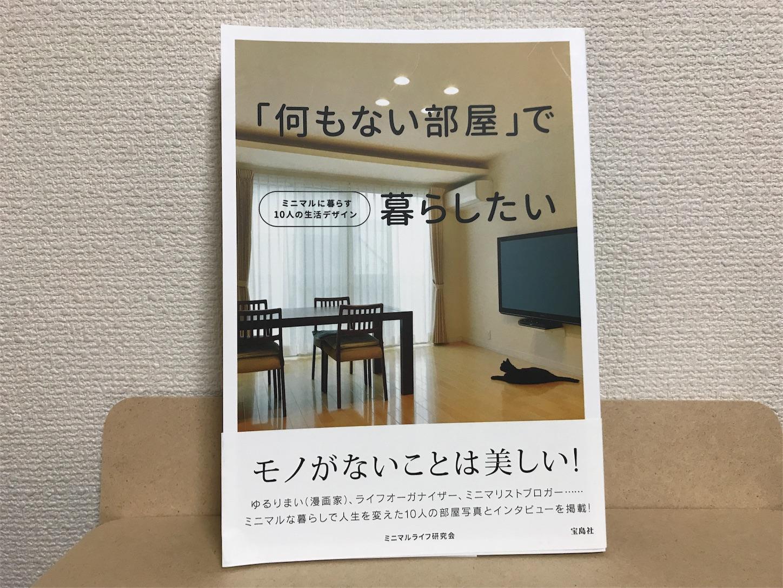 f:id:tomohiko37_i:20170806221959j:image
