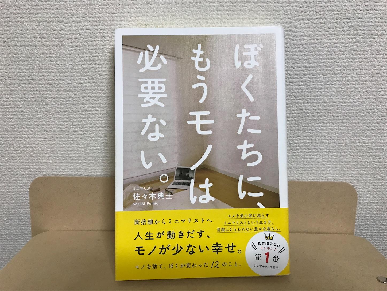 f:id:tomohiko37_i:20170806222004j:image