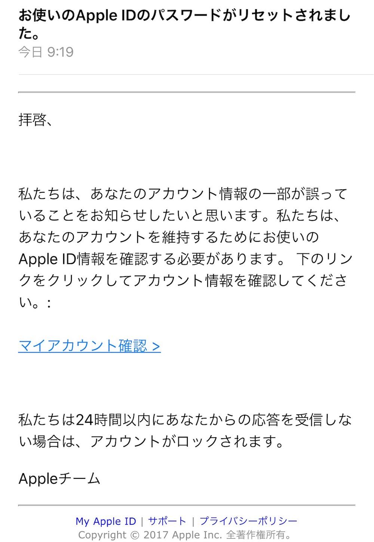 f:id:tomohiko37_i:20170809101357j:image:w250