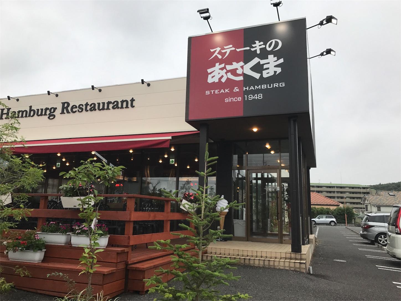 f:id:tomohiko37_i:20170812090752j:image