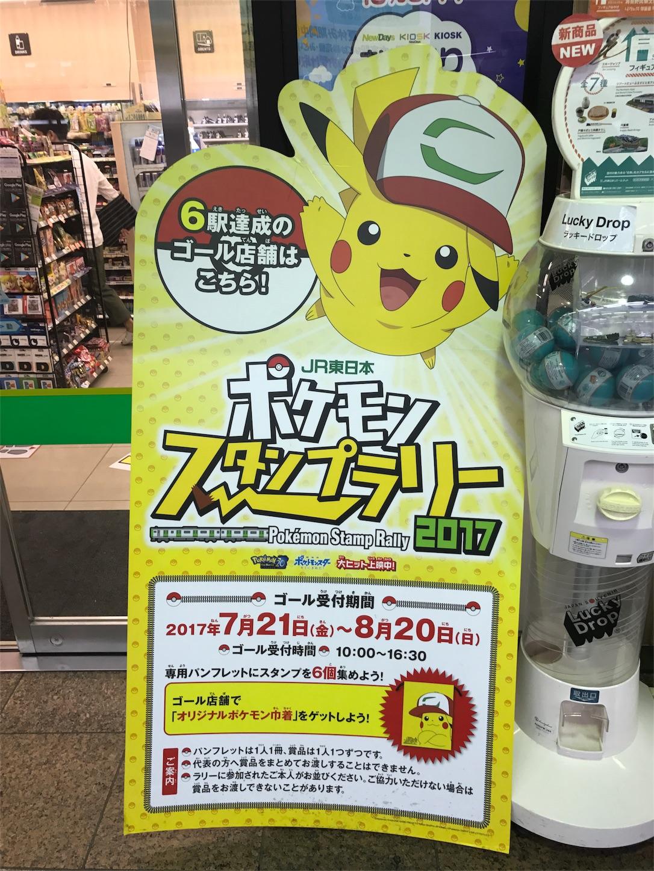 f:id:tomohiko37_i:20170812165601j:image