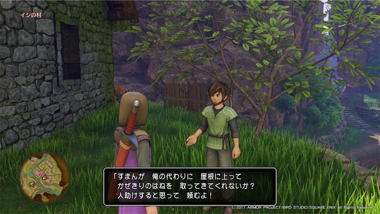 f:id:tomohiko37_i:20170817065808j:image