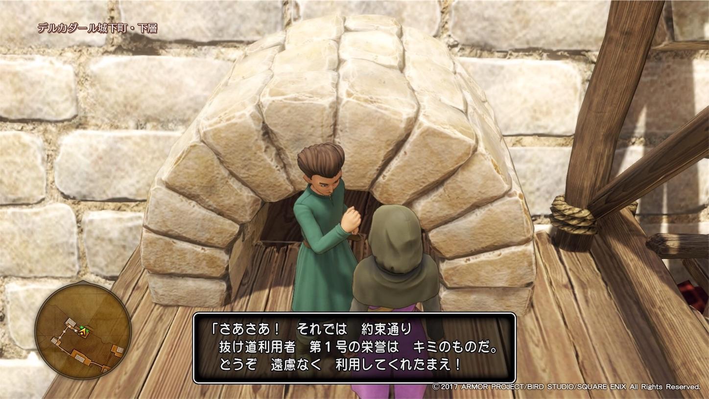 f:id:tomohiko37_i:20170822064628j:image