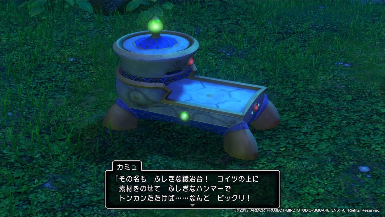 f:id:tomohiko37_i:20170822065709j:image