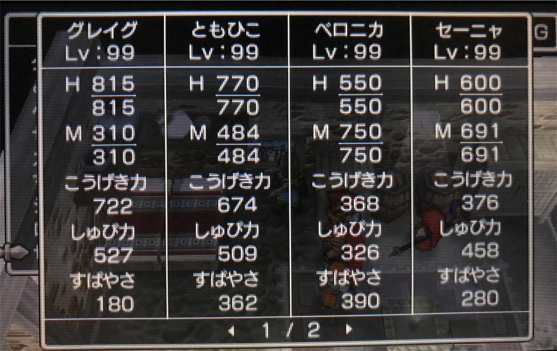 f:id:tomohiko37_i:20170823234614j:image