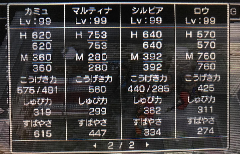 f:id:tomohiko37_i:20170823234700j:image