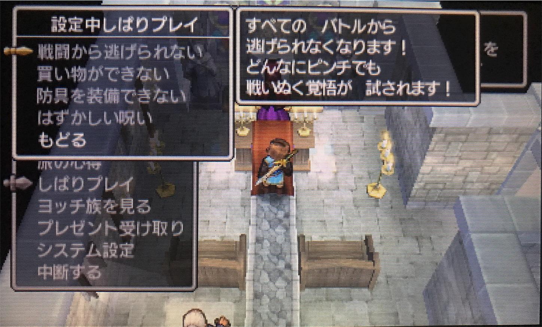 f:id:tomohiko37_i:20170823235642j:image