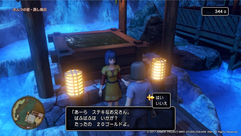 f:id:tomohiko37_i:20170824073504j:image