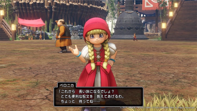 f:id:tomohiko37_i:20170827093315j:image