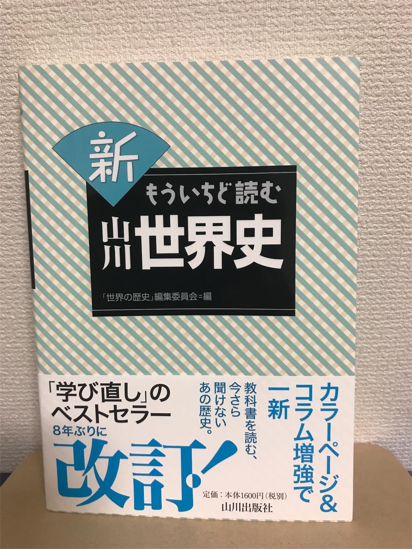 f:id:tomohiko37_i:20170827095331j:image