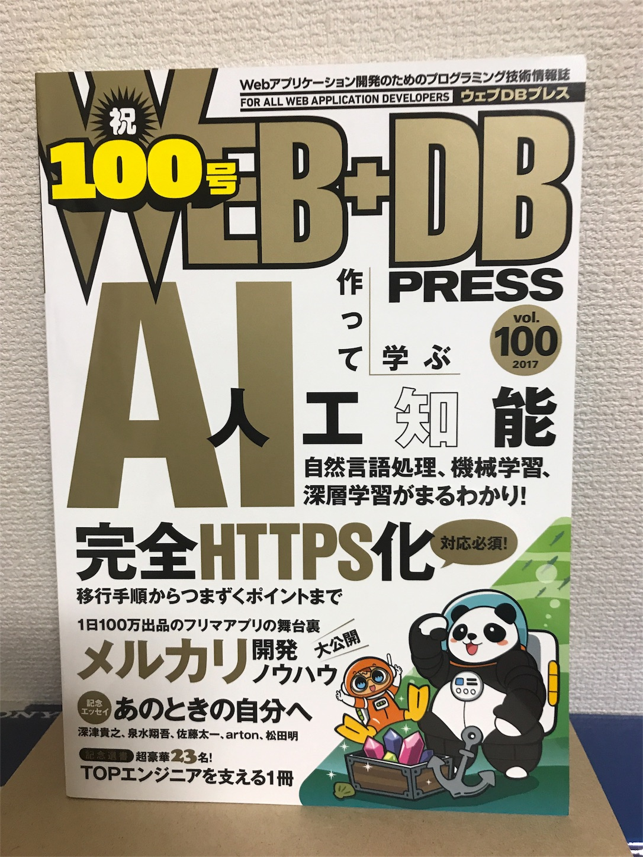 f:id:tomohiko37_i:20170827100207j:image