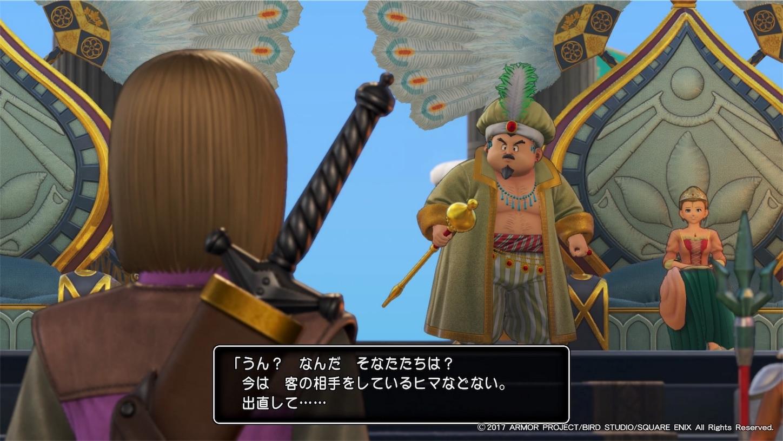 f:id:tomohiko37_i:20170828061421j:image