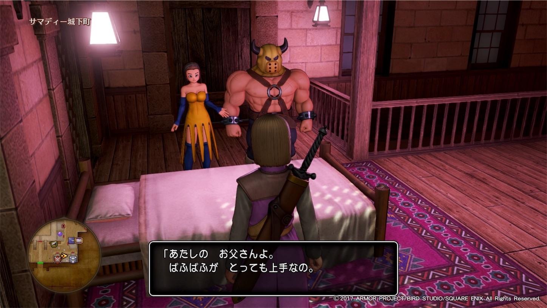 f:id:tomohiko37_i:20170828063550j:image