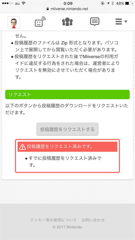 f:id:tomohiko37_i:20170901063027p:image