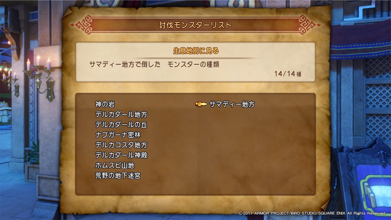 f:id:tomohiko37_i:20170901065357j:image