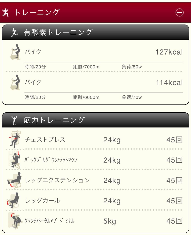 f:id:tomohiko37_i:20170902182430j:image