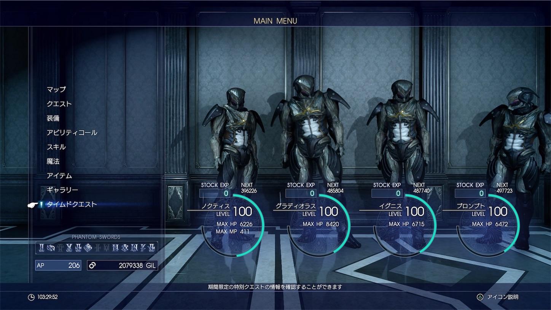f:id:tomohiko37_i:20170903110408j:image