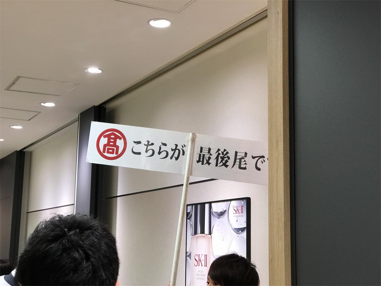 f:id:tomohiko37_i:20170903175737j:image