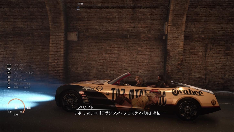 f:id:tomohiko37_i:20170904103947j:image