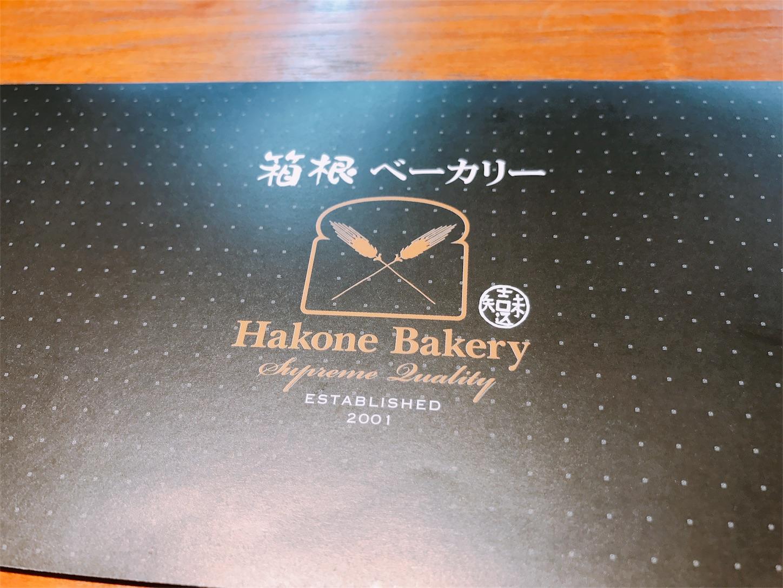 f:id:tomohiko37_i:20170904191802j:image