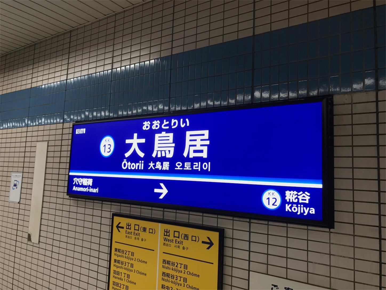 f:id:tomohiko37_i:20170912144159j:image